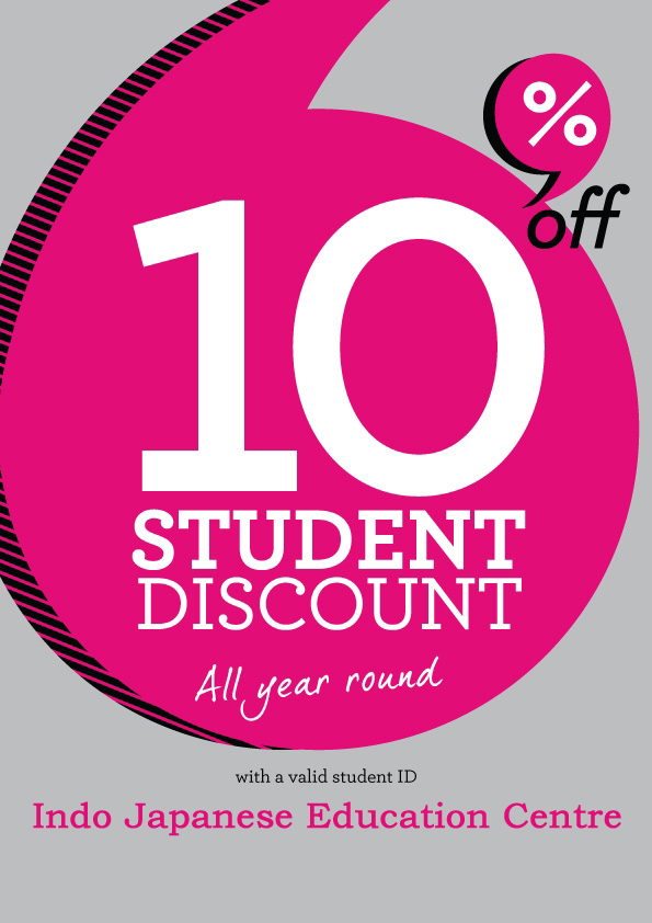 Student offer